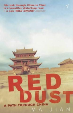 Ma Jian   Red Dust