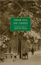 Ivan Turgenev | Virgin Soil