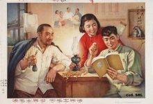 Mao China Poster