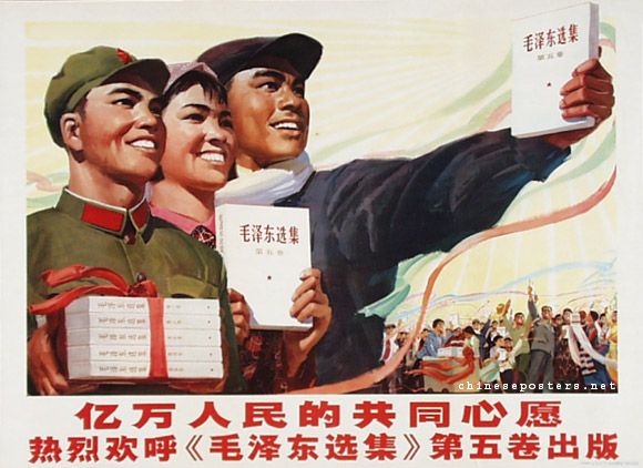 I also like to have my own hard copies of Mao's 5 volumes of selected works.