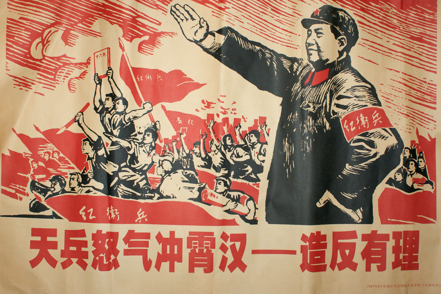 mao was the most important reason why the communists won the civil war essay The chinese civil war was a war between the chinese communist party (ccp) and the kuomintang (kmt) for the control of china on october 1st 1949, mao ze dong proclaimed the chinese communist party as the outright leaders of china  this essay will examine and analyze parties' political leadership, structure, ideology, use of propaganda and the methods of gaining foreign support corruption and hyperinflation, social reforms, military strategy and generalship, and the sino-japanese war.