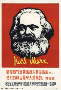 Karl Marx - The greatest proletarian instructor of the world, 1983