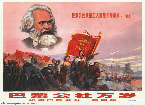 Long Live the Paris Commune!