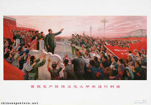 The Great Proletarian Cultural Revolution must be waged to the end!