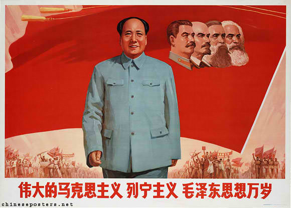 Long live great Marxism-Leninism-Mao Zedong Thought!